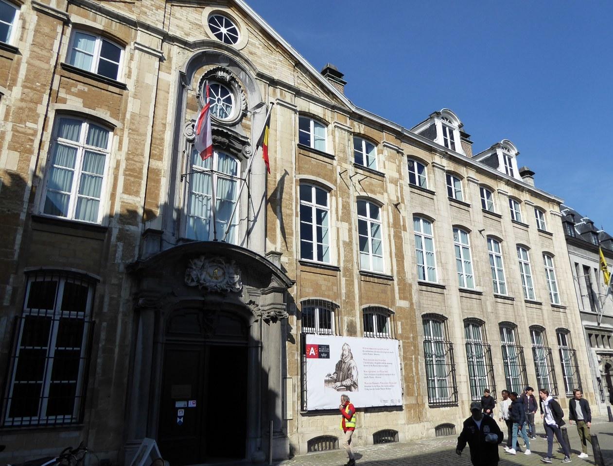 Plantin-Moretus Museum Antwerp